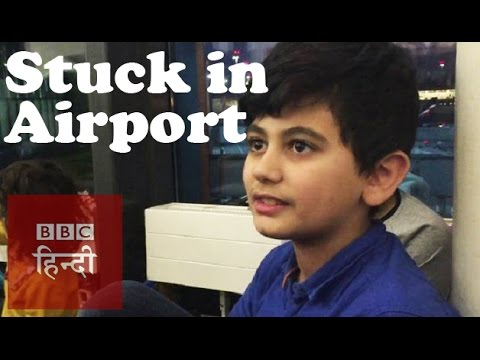 Syrian family living in Moscow airport: BBC Hindi