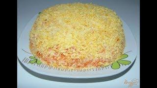 Салат неженка.Очень вкусный,слоеный салат. Рецепты от кэша.