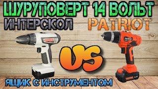 Interskol YES 10/14.4Л3 against PATRIOT BR 140li. Comparison screwdrivers. A tool box