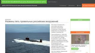 видео Комплекс активной защиты танка