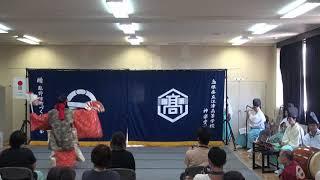 神楽上演・恵比寿(えびす)