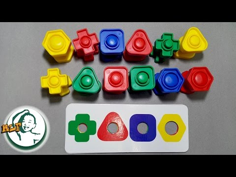Learn shapes for kids with plastic screw toy