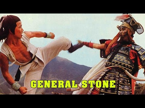 Wu Tang Collection - General Stone