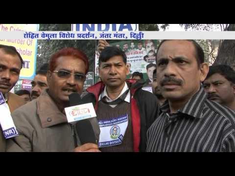 Rohit vemula  New Delhi