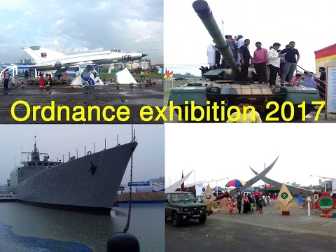সমরাস্ত্র প্রদর্শনী ২০১৭ বাংলাদেশ | সামরিক মেলা | Ordnance exhibition 2017 at Dhaka Bangladesh