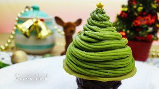 Christmas Tree Matcha Mont Blanc Recipe | Christmas Countdown | d for delicious