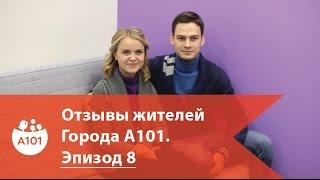 видео ЖК «Бунинские луга» - официальный сайт, отзывы жителей о новостройке, цены на квартиры от застройщика