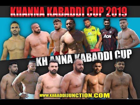 🔴 [LIVE] Khanna (Ludhiana)  Kabaddi Cup 12 Dec 2019