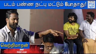 friendship-is-not-enough-to-make-a-movie-vertrimaaran