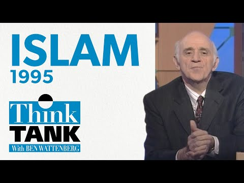 Islam And The West: Is There A Clash Of Cultures? (1995) | THINK TANK