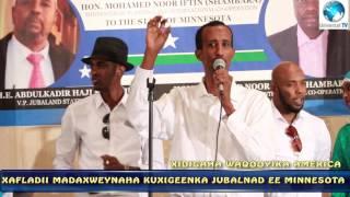 XIDIGAHA WAQOOYIKA AMERICA IYO SOO DHAWEENTII MADAXWEYNAHA KUXIGEENKA JUBALAND