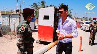 الفلم العراقي كسر الحضر