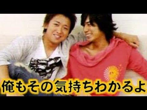 嵐 大野智も同感する松本潤が家で楽しんでることとは 2人をつなぐ仲良し潤智エピソード Youtube