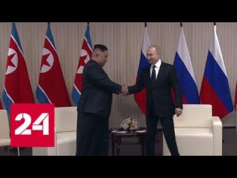 Переговоры лидеров КНДР