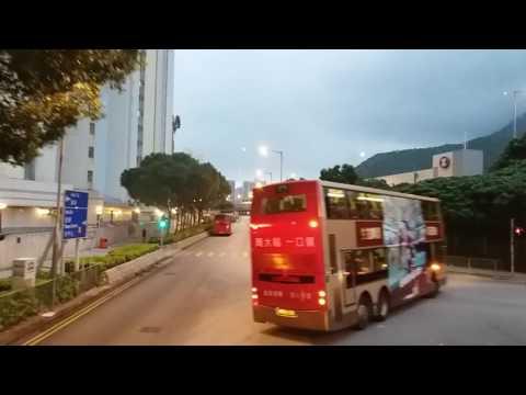 KMB 89C 3ASV345 KN142 恆安→觀塘(翠屏道)