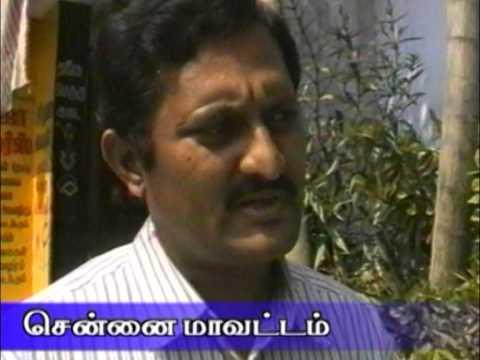 Pothu Mannippu [General Amnesty] - Makkal Santhippu 2001 - Karuthu Kanippu - Dr. S. Rajanayagam