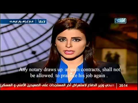 On Tourist Marriage in Egypt-- Subtitled into English by Fad
