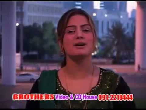 Ghazala Javed Songs Dance Wiki Pictures Images Sister Husband