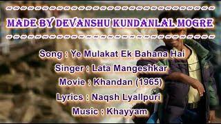 Ye Mulakat Ek Bahana Hai Karaoke With Lyrics - Lata Mangeshkar - Khandan