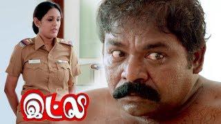 Devadharshini Imman Annanchi Comedy Scenes | Inba Twinkle Lilly Tamil Movie | Saranya Panvannan