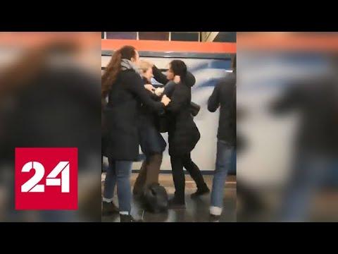 Чуть не сбросила под поезд: потасовка женщин в московском метро попала на видео - Россия 24