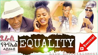 Lilo-Entertainment- EQUALIT - ብ ናትናአል ሓይለኣብ- New Eritrean Comedy 2018