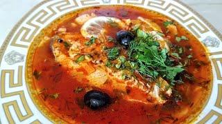 Солянка из Красной рыбы по-цыгански. Рыбная солянка. Gipsy cuisine.