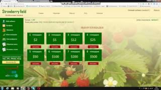 Обзор сайта Поле (Монополия) или как в игре заработать реальные деньги