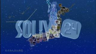 SOLiVE24 (SOLiVE ミッドナイト) 2017-03-05 02:56:49〜