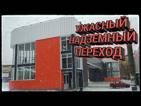 онлайн кредит в Усть-Каменогорске