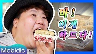 마! 이게 인싸들만 먹는 JMT 아이스크림이다! [유아인싸] 2회 by 모비딕 Mobidic
