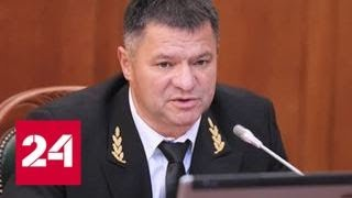 видео Россия 24 онлайн