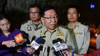 تايلاند.. تحويل كهف إلى مزار سياحي (3/11/2019)