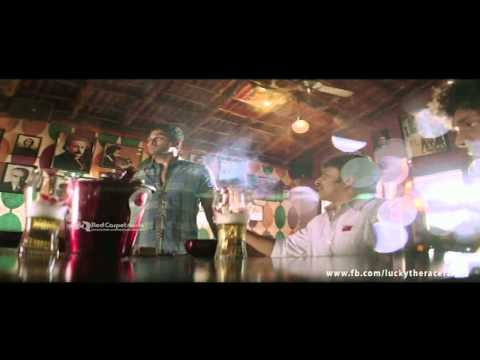 Lucky The Racer Malayalam  Official Trailor Allu Arjun , Shruthi Hassan