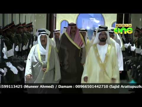GCC's annual summit ends in Doha - Weekend Arabia (Epi-87 Part-1)