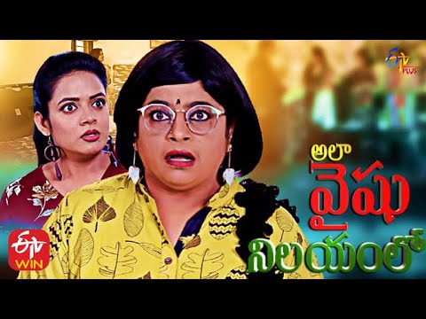 Download Ala Vaishu Nilayamlo (Pellam Chepithe Vinali Part - 2)    3rd August 2021  Full Episode 42  ETV Plus