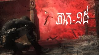 ជួយសង្គ្រោះ #Jonah Rise of the Tomb Raider - EP - 15 - Gameplay by Yak Gamer