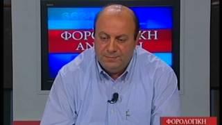 ΦΟΡΟΛΟΓΙΚΗ ΑΝΑΛΥΣΗ @ sbcTV Ηλίας Χρυσόπουλος 118 B