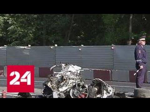 Полиция по-прежнему ищет виновника аварии на Волоколамском шоссе