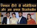 एक्शन हीरो से कॉमेडियान और अब सफल बिजनेसमैन   Bollywood Actor Sunil Shetty   YRY18 Live