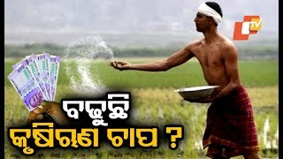 Opposition turns heat on Odisha govt over farm loan waiver