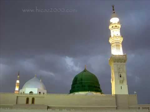 ALLAH Humma Sallay Ala NAAT SHARIF