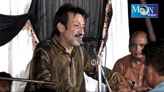 Ya Ali Jeven Tere Lal Hassan Sadiq Moon Studio Pakistan