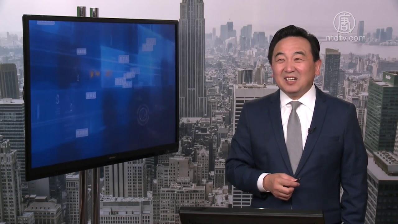 """【今日点击】驻港国安公署正式运作 香港肺炎疫情""""第三波爆发"""""""