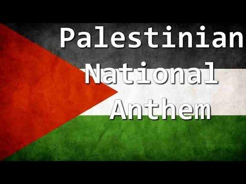 Palestinian national anthem