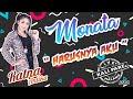 MONATA -  HARUSNYA AKU  -  RATNA ANTIKA -  LIVE KALI PARE MALANG