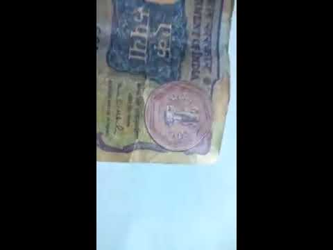 I need to sell rare 1 rs note sign by  Montek Singh Ahluwalia Ph-8260915252
