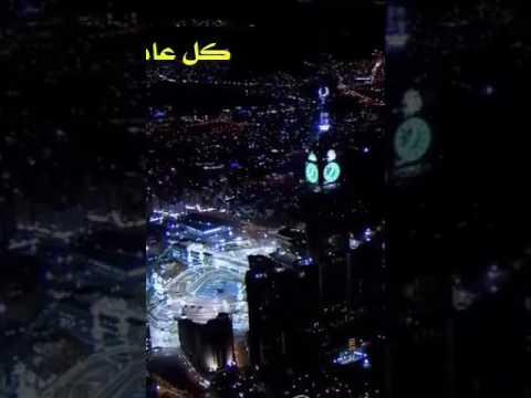 Takbiran di mekkah