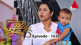 Oba Nisa - Episode 163 | 22nd November 2019 Thumbnail
