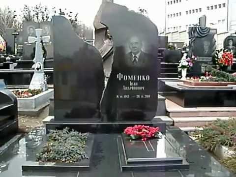Оформление памятника на кладбище гранитные памятники спб недорого цена